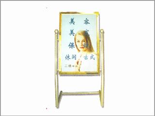 台湾纬来体育直播nba广告牌