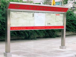 台湾纬来体育直播nba宣传栏