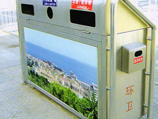 台湾纬来体育直播nba果皮箱烟灰盅